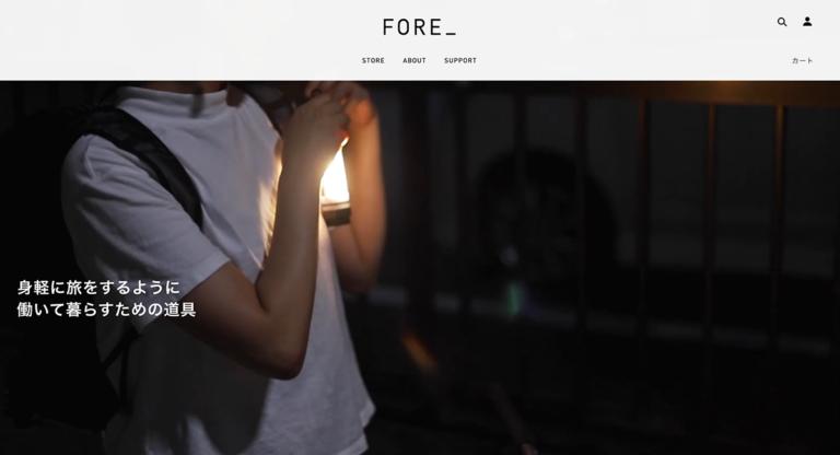 FORE_ LED LIGHT