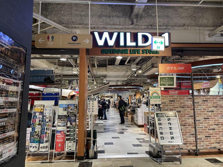 2021年WILD-1お台場店訪問