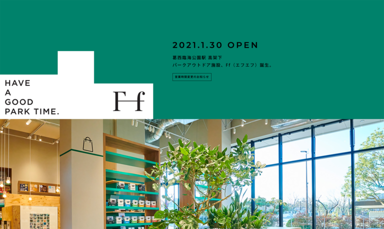 Hygge Store by NORDISK OPEN!!!