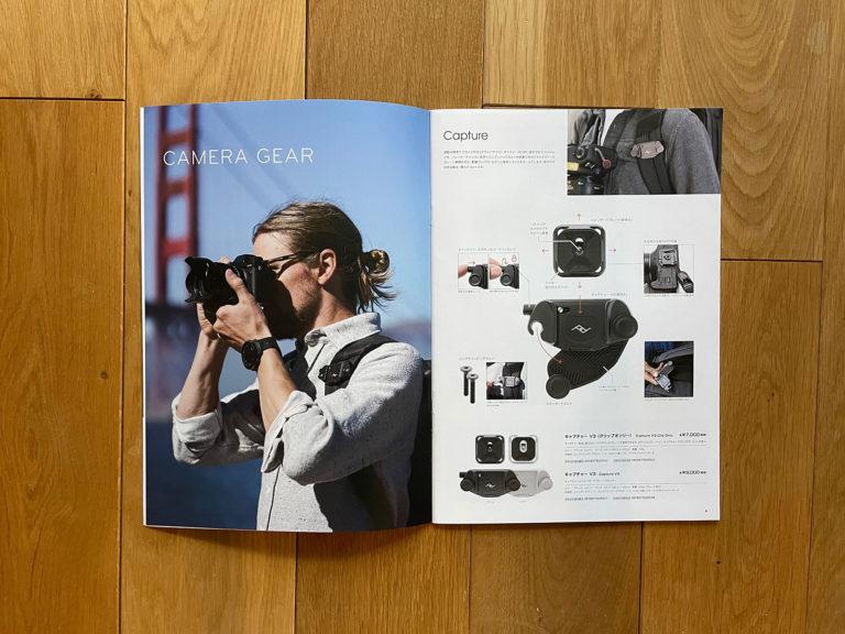 peak design 銀座店 訪問
