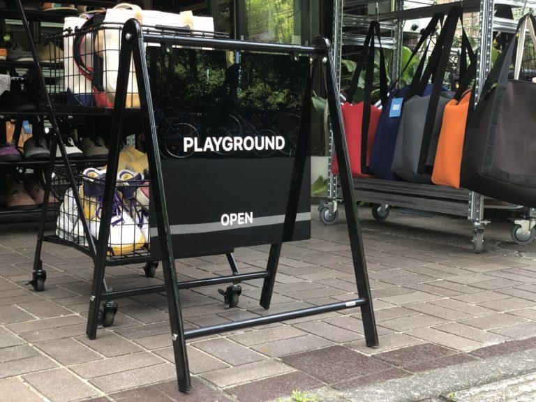playground訪問