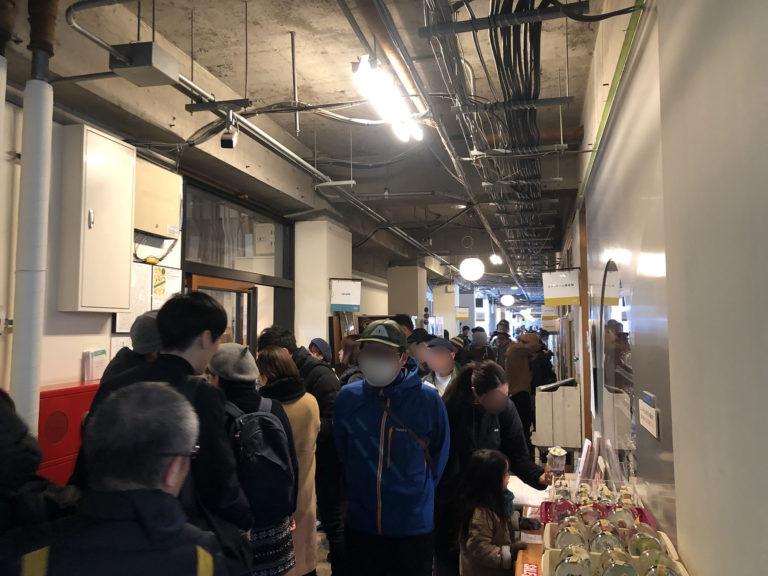 ultra gear market 5 参戦!