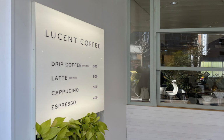 蔵前 LUCENT COFFEE