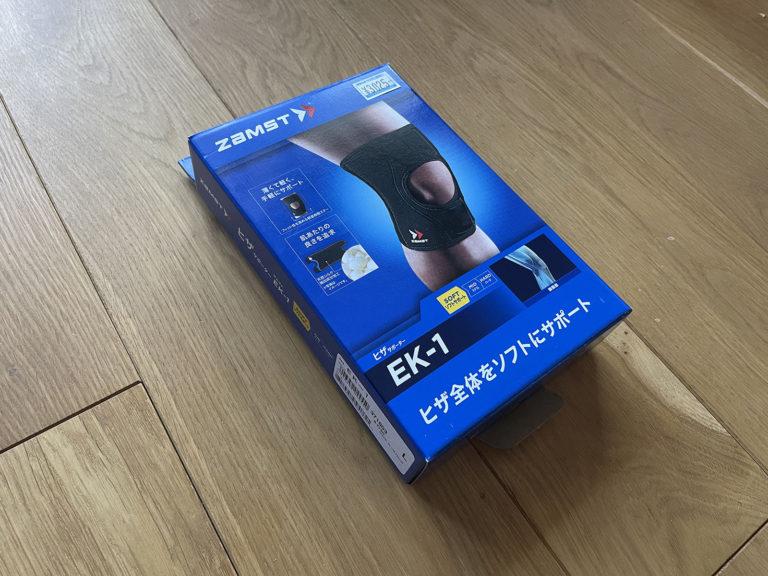 zamst 膝サポーター EK-1